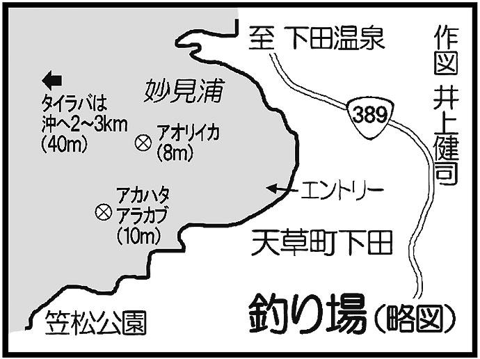 人生初のカヤックフィッシングでアオリイカにアカハタ【熊本県・天草】