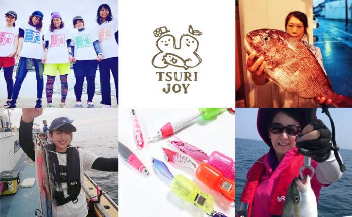 釣りする女性がキラリ!Instagram『#tsurijoy』ピックアップ vol.63
