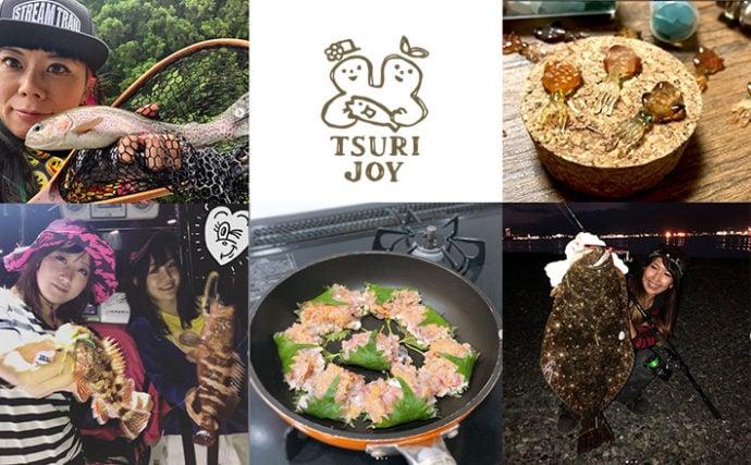 釣りする女性がキラリ!Instagram『#tsurijoy』ピックアップ vol.62