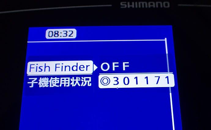 『スマートフィッシュファインダー』×『探見丸』をイカメタルで検証