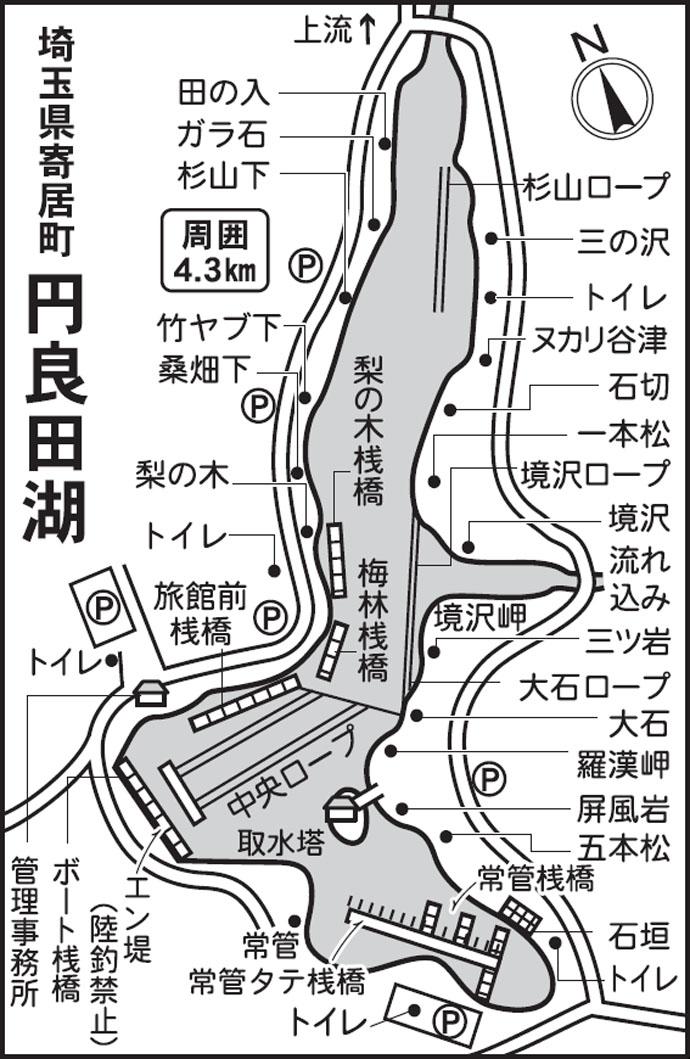 今週のヘラブナ推薦釣り場【埼玉県・円良田湖】