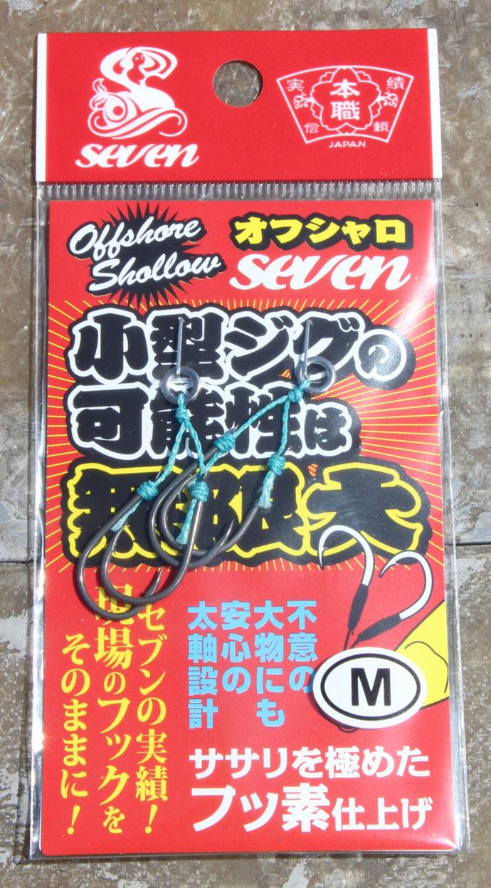2019年版『オフシャロ』キホン解説 「ジギング=キツイ」は古い!