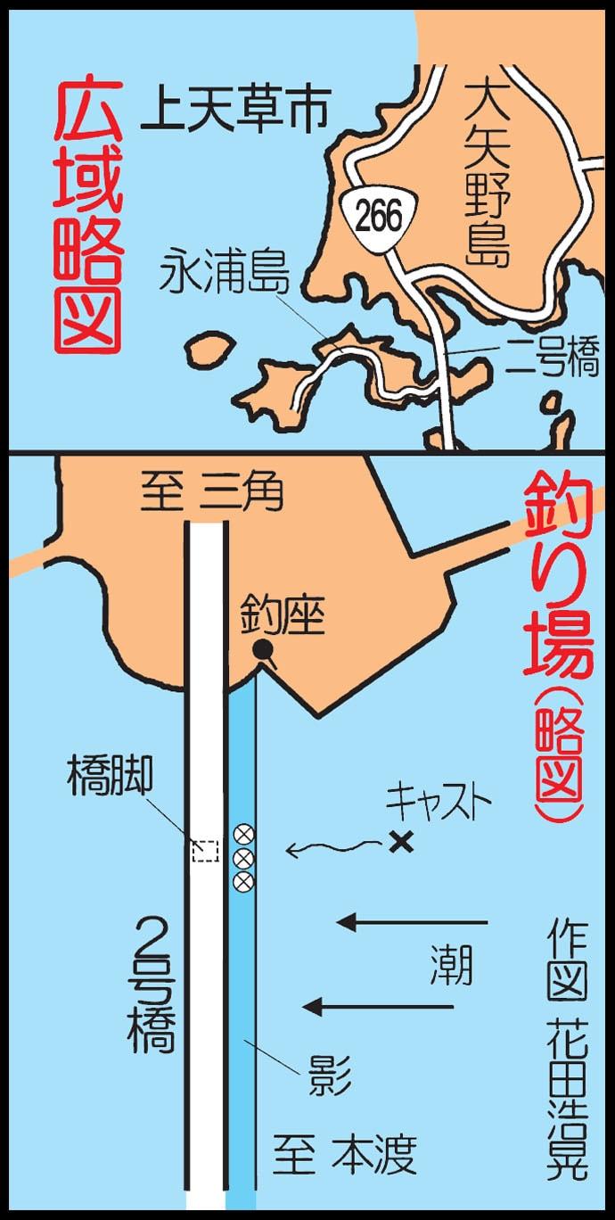 ウェーディングアジングで22cmアジ頭に11尾【熊本県・天草市】