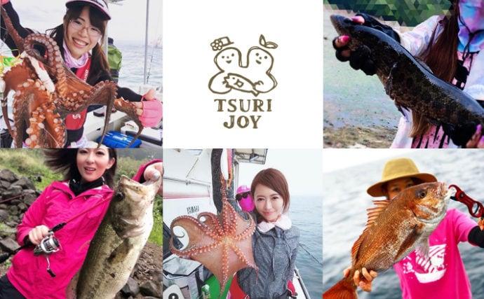 釣りする女性がキラリ!Instagram『#tsurijoy』ピックアップ vol.66