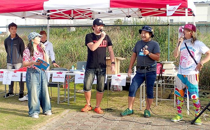 『ロックフィッシュフェスティバル』開催 根魚とロック音楽が融合?!