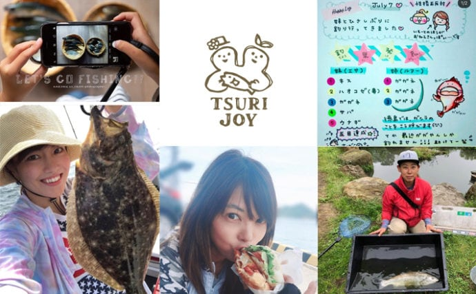 釣りする女性がキラリ!Instagram『#tsurijoy』ピックアップ vol.65