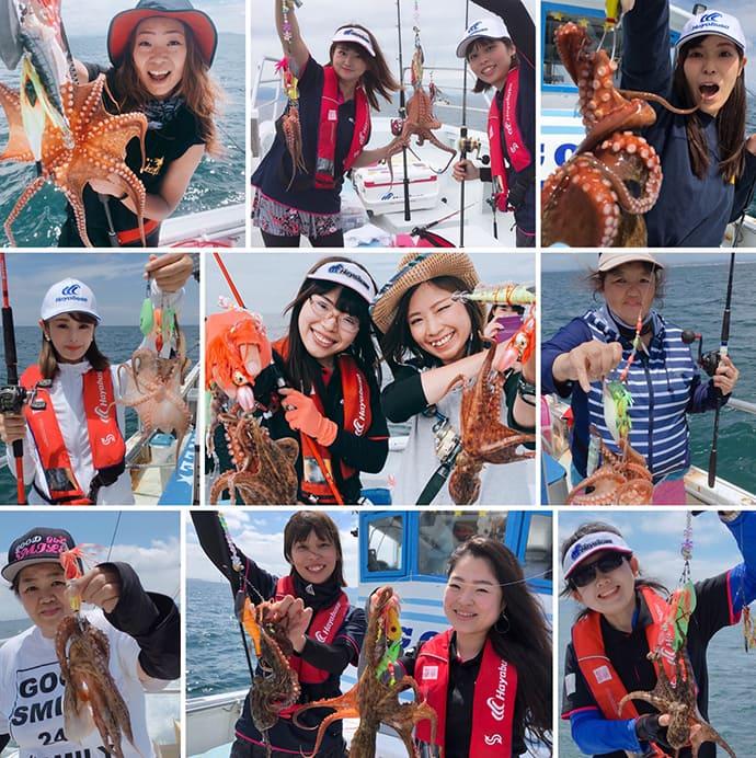 女性限定タコ釣りイベント 釣果で船上タコパ?【GOOD★SMILE】