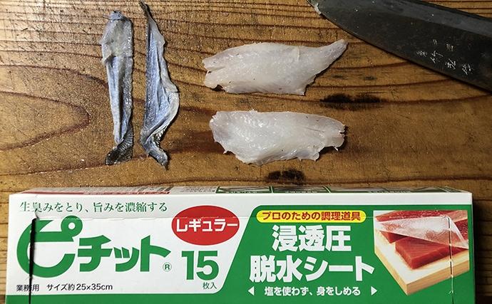 『脱水シート』で味の変化を検証 ガシラとブリの刺し身で実験!