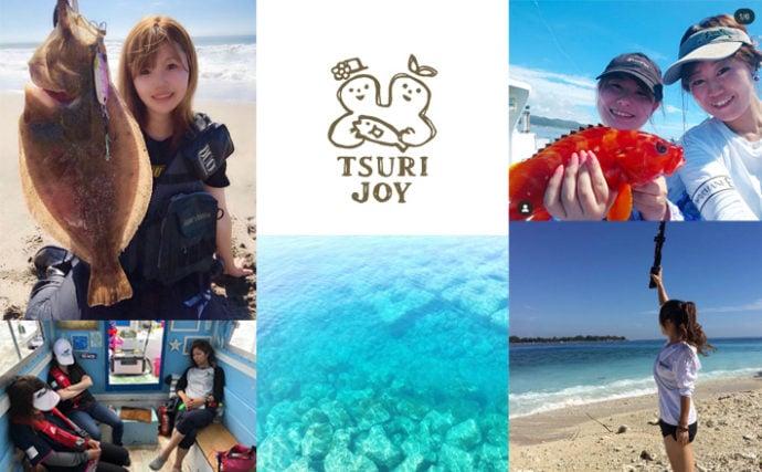 釣りする女性がキラリ!Instagram『#tsurijoy』ピックアップ vol.68