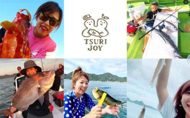 釣りする女性がキラリ!Instagram『#tsurijoy』ピックアップ vol.69