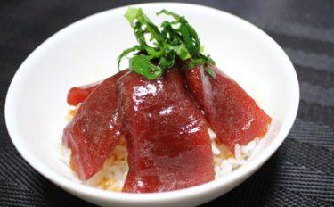 栄養士オススメ『夏バテ対策レシピ』:マグロの漬け 実はサバ科?