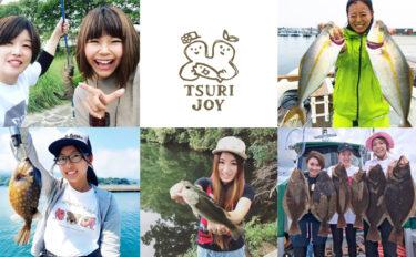 釣りする女性がキラリ!Instagram『#tsurijoy』ピックアップ vol.71