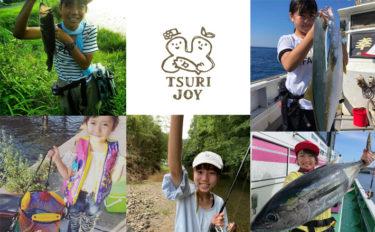 釣りする女性がキラリ!Instagram『#tsurijoy』ピックアップ vol.70