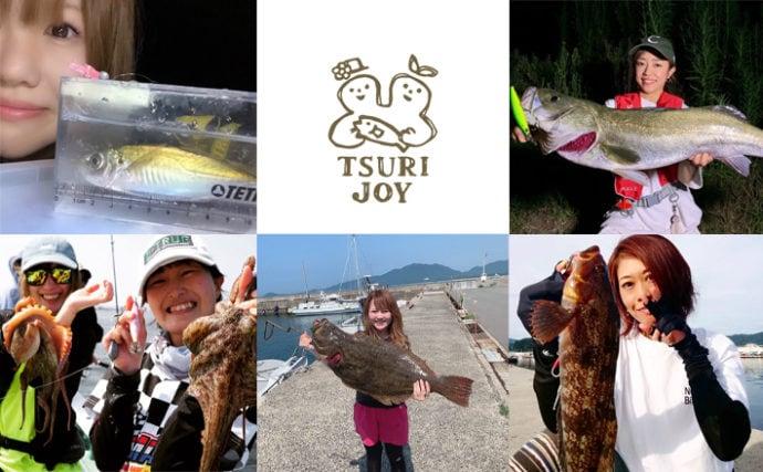 釣りする女性がキラリ!Instagram『#tsurijoy』ピックアップ vol.67