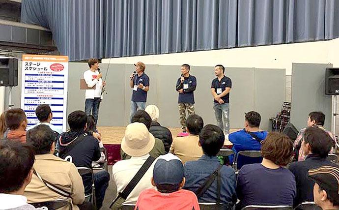 第13回ジギングフェスティバルが開催【大阪・ハナミズキホール】
