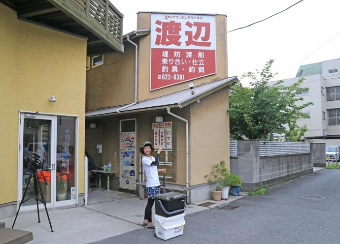 石川文菜が教える「疲れにくいタチウオジギング」 指5本ドラゴンも登場!