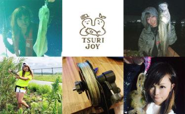 釣りする女性がキラリ!Instagram『#tsurijoy』ピックアップ vol.74
