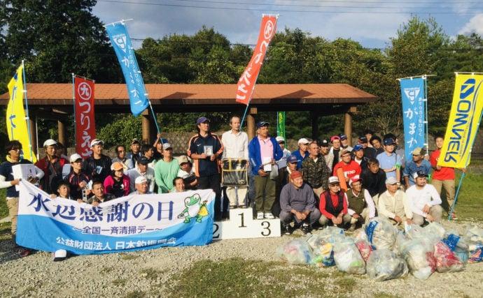 11月3日にヘラブナ釣り大会『チャレンジカップHERA』開催決定!