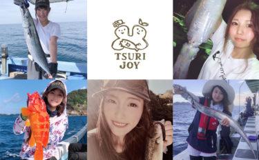 釣りする女性がキラリ!Instagram『#tsurijoy』ピックアップ vol.73