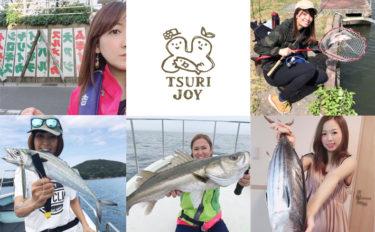 釣りする女性がキラリ!Instagram『#tsurijoy』ピックアップ vol.75