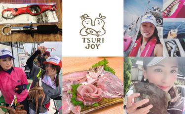 釣りする女性がキラリ!Instagram『#tsurijoy』ピックアップ vol.72
