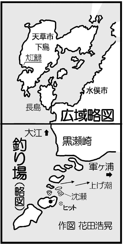 沖磯でのロックゲームで42cmオオモンハタに35㎝アカハタ【熊本】