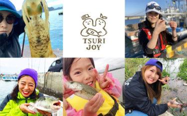 釣りする女性がキラリ!Instagram『#tsurijoy』ピックアップ vol.78
