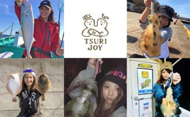 釣りする女性がキラリ!Instagram『#tsurijoy』ピックアップ vol.79