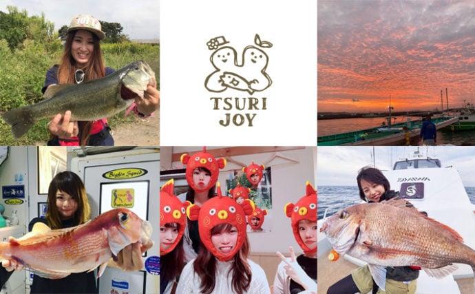釣りする女性がキラリ!Instagram『#tsurijoy』ピックアップ vol.76