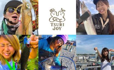 釣りする女性がキラリ!Instagram『#tsurijoy』ピックアップ vol.77