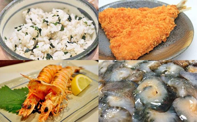 【西日本編】12月に旬を迎える海の幸4選 特大車エビは沖縄で食すべき