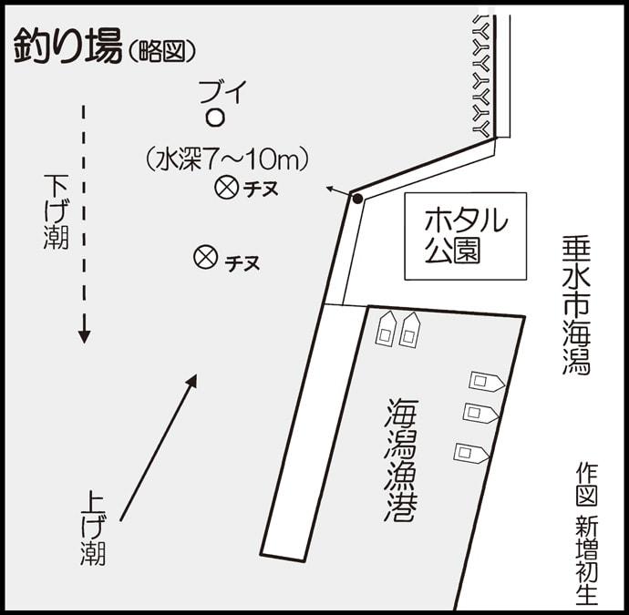 フカセ釣りで51㎝年無しクロダイ2匹 二枚潮攻略成功【ホタル公園】
