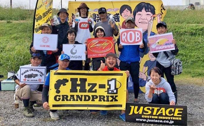 ハゼクランク大会「Hz-1GP(ハゼワングランプリ)」優勝レポ ート