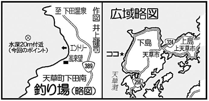 『カヤックジギング』で秋の青物シーズン堪能 ネリゴ&ヤズ手中【熊本】