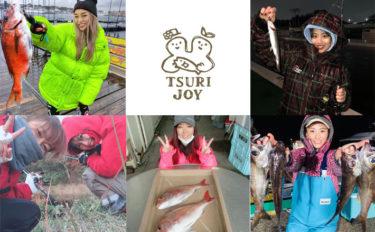 釣りする女性がキラリ!Instagram『#tsurijoy』ピックアップ vol.84