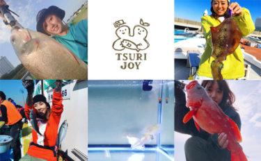 釣りする女性がキラリ!Instagram『#tsurijoy』ピックアップ vol.81