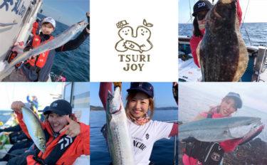 釣りする女性がキラリ!Instagram『#tsurijoy』ピックアップ vol.82