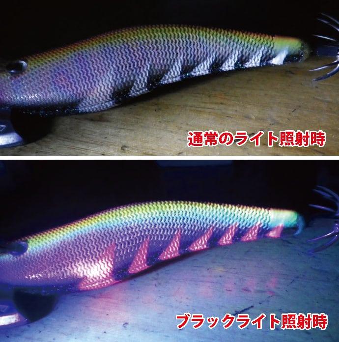 エギ&タイラバのネクタイの『カラー』を考察 蛍光色と紫外線が重要