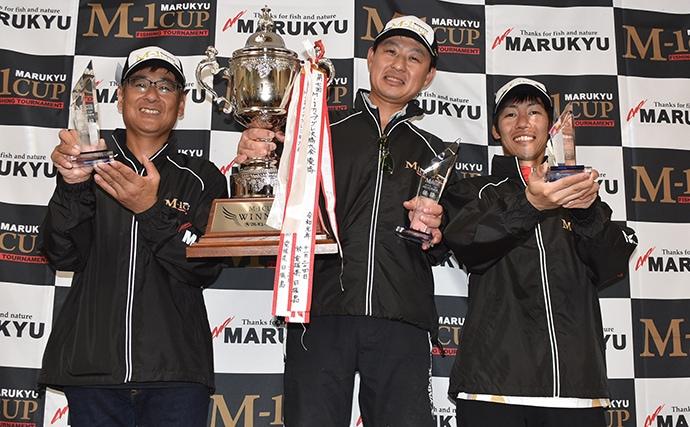 マルキユーM‐1カップグレ決勝大会レポート 初出場選手が優勝【愛媛】