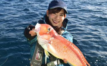 阪本智子が相模湾で47cmアマダイ手中 自己記録更新【まごうの丸】
