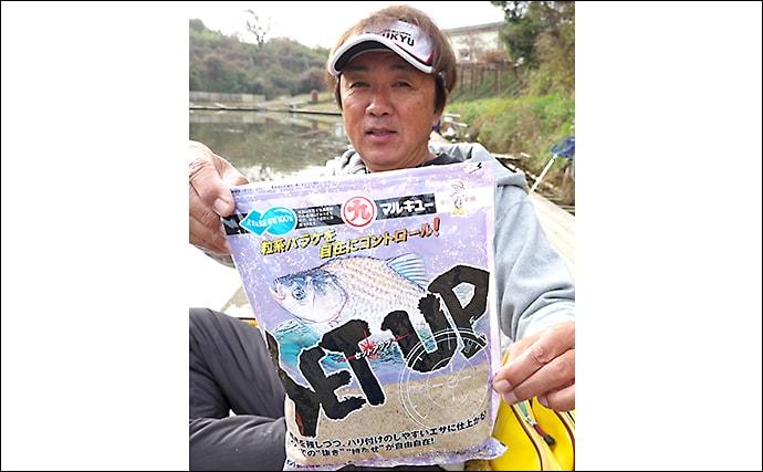 伊藤さとしのプライムフィッシング【セットアップを用いたセット釣り:第1回】