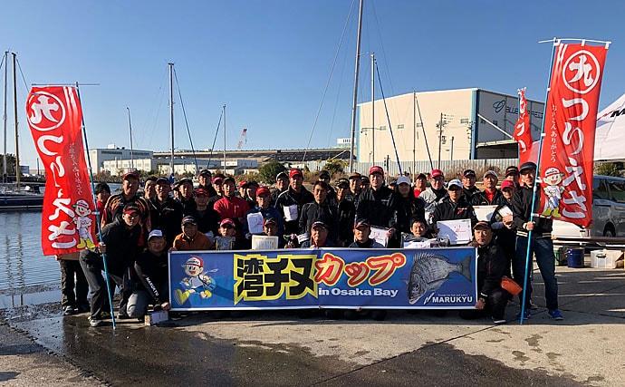 大阪湾最強チヌフリークを決定 2019湾チヌカップ・チャンピオン戦