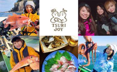 釣りする女性がキラリ!Instagram『#tsurijoy』ピックアップ vol.86