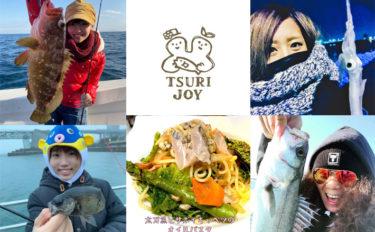釣りする女性がキラリ!Instagram『#tsurijoy』ピックアップ vol.87