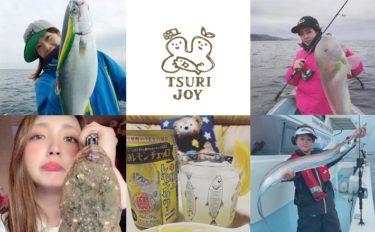釣りする女性がキラリ!Instagram『#tsurijoy』ピックアップ vol.88