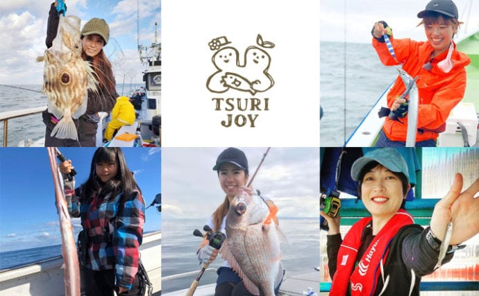 釣りする女性がキラリ!Instagram『#tsurijoy』ピックアップ vol.85