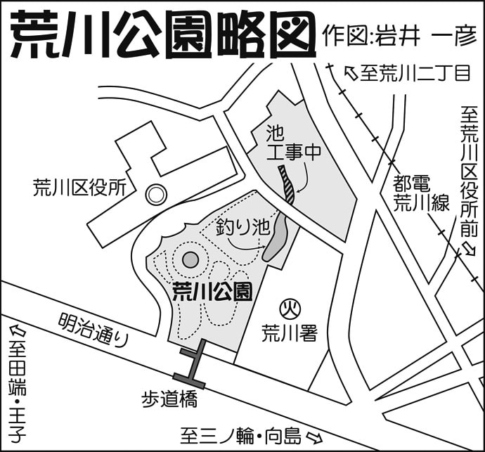 【関東】初釣りオススメポイント:荒川公園 ヘラブナ&マブナと戯れよう