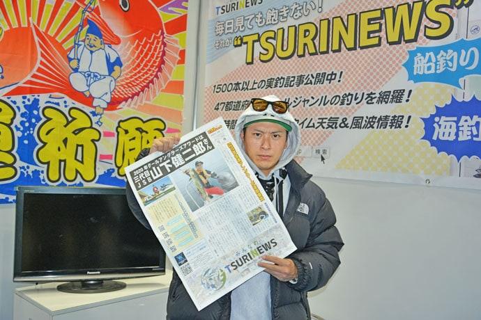 目指すは3年連続殿堂入り 三代目JSB山下健二郎が釣りフェスに登場