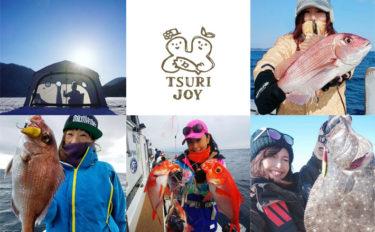 釣りする女性がキラリ!Instagram『#tsurijoy』ピックアップ vol.90