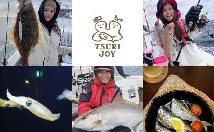 釣りする女性がキラリ!Instagram『#tsurijoy』ピックアップ vol.91